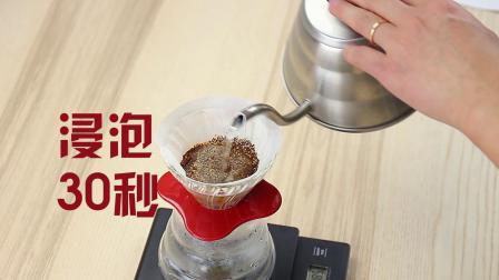 Hario V60手冲咖啡滤杯操作视频by木木康康