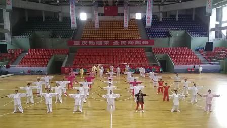 功夫扇:重庆永川区自强太极俱乐部