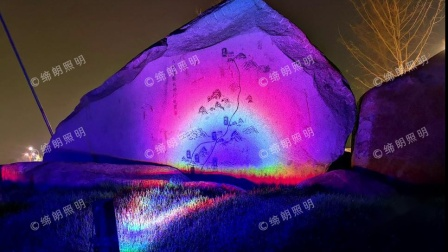 石头上的金光显现 朗文户外效果灯