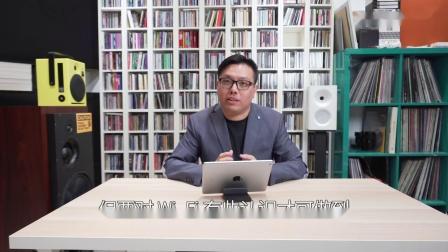 [粵語] BlueSound Pulse SoundBar 2i加玩无线后置