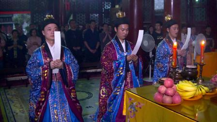 北京白云观己亥年庆贺吕祖圣诞祝寿