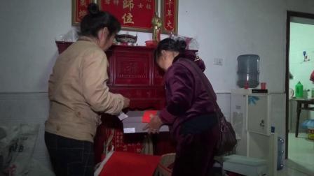 吴有光 李雪 婚礼视频1