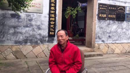 喜洋洋闽剧社社长陈德华接受记者专访。