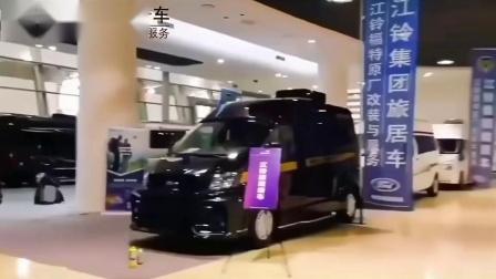 江铃展位全系车型准备到位🎉🎉 展会地址:上海会展中心 时间:5月18号—20号 江铃房车恭候各位老板的光临