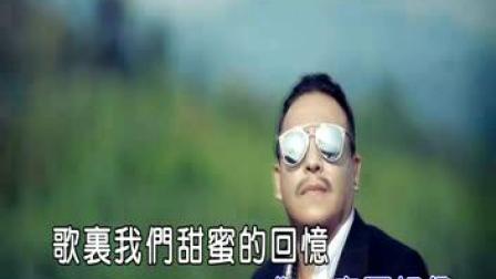 这一首歌~智王桑珠丿达娃卓玛(S:文化)