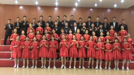 郑州十九中百花合唱团演唱刘杰老师作曲的《绝句》
