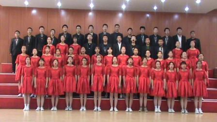 郑州十九中百花合唱团演唱刘杰老师作曲的《别董大》