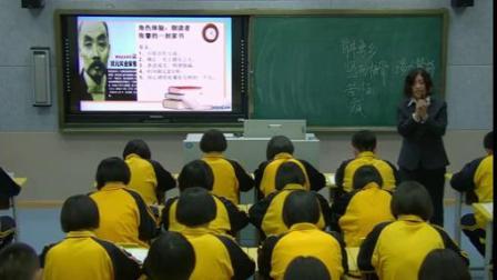 近代中国经济结构的变动 3-高中历史优质课 2018