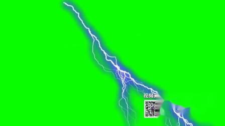 s794 雷电闪电蓝色闪电超清绿屏抠像合成特效动态视频素材edius pr ae片头 舞台晚会