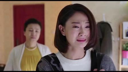 妞妞回到家伤心痛哭。