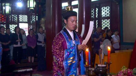 北京白云观己亥年庆贺吕祖圣诞庆贺祈福法会