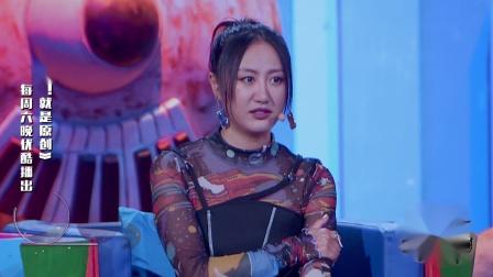 陈粒评价孟慧圆:最喜欢她这个作品