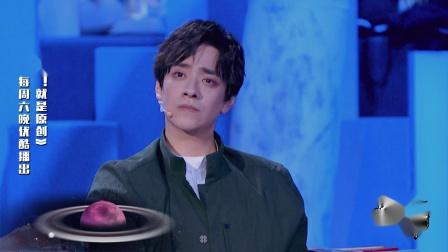 王嘉尔点评唐汉霄:我也在追求那个方向