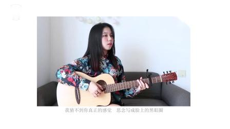 孤单心事 - 蓝又时  吉他弹唱Cover