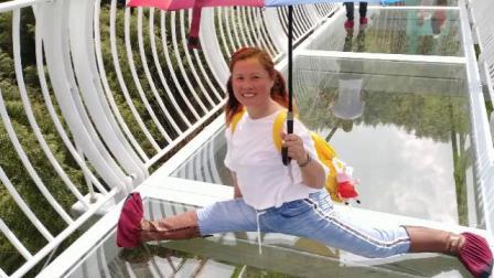 二零一九年五月十七日游黄山风景区《木坑竹海玻璃桥》手机随拍