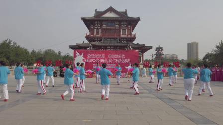 健身双球:爱我中华