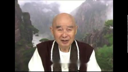 净空老法师佛学答问精选:佛陀并没教导超度亡灵,为何後人提倡超度亡灵?