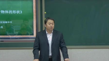 辽阳市弓长岭区初级中学  我和我的祖国MV