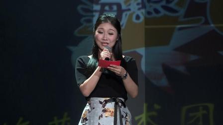 原创多媒体儿童舞剧《哥哥》(广州市海珠区少年宫小海燕艺术团)