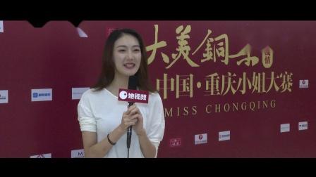 她视频:专访铜梁中华龙乡旅游形象大使陈东阳