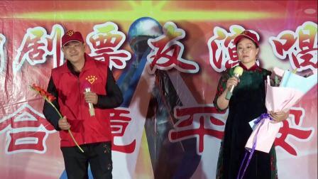 新星歌友会2019灰寨春晚精彩剪辑-钱东爱心义工队之歌
