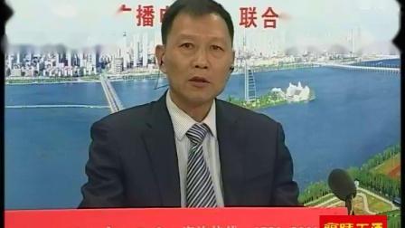20190519-《行风热线》临沂市城乡建设服务中心