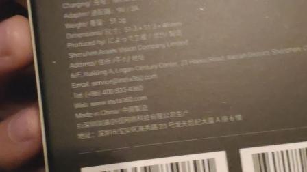 Insta360全景记录仪退货退款凭证04