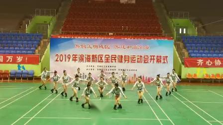 2019年全动会开幕式(点赞新时代)