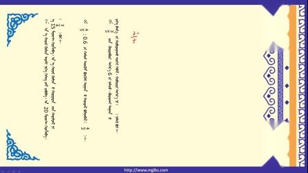小学数学毕业考试(填空题)