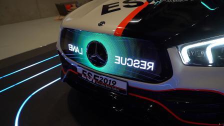 梅赛德斯奔驰ESF2019前方信息屏幕界面