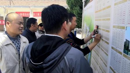 单集镇闫庄村农民集中居住——签约选房现场、居住区简介