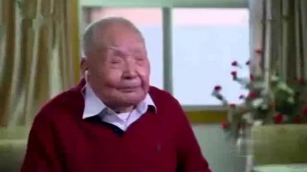 CHZH109强渡大渡河 飞夺泸定桥02