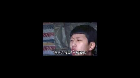 质量王者局1131丨小花生, 游荡, Rascal【SilenceOB】