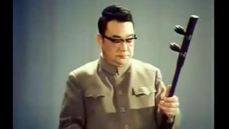 板胡独奏--大起板--刘明源1976年