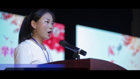2019年襄阳市职业技能大赛在市旅游服务学校完美开幕!