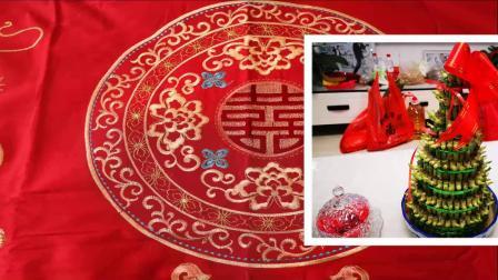 朱俊杰王秀琴的婚礼