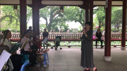 闽剧《火烧百花台》选段,陈敏英演唱,主胡黄寄文,司鼓林鼎兴。
