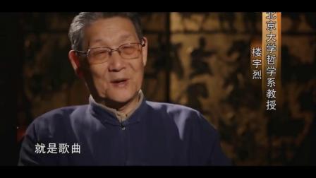 千年古僧智者《永嘉大師》 紀錄片