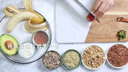 【摩登食代】-自制低卡果酱全麦面包,轻脂健身早餐!!!