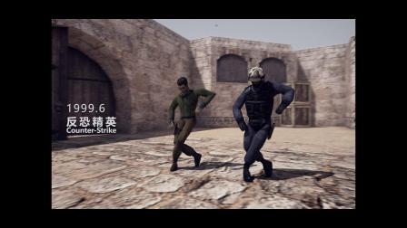 CS 20周年纪念宣传视频-CSGO国服