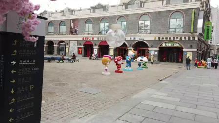 连云港市民主路文化街
