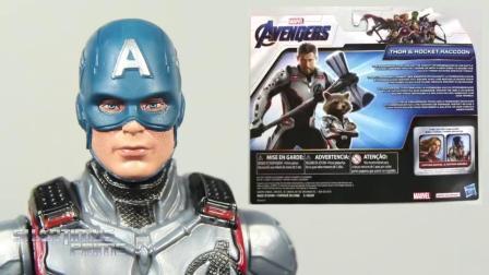 Marvel Legends 美国队长 量子服 Captain America 复联4 MCEU