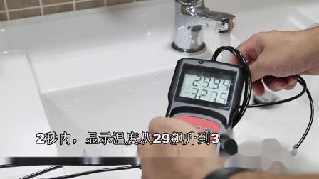 云米热水器ZERO_13L零冷水测试