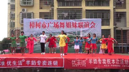 领队与雪儿老师同跳《月下情缘》樟树市广场舞姐妹联谊会 2019年5月19日
