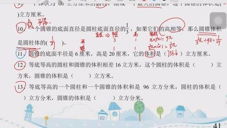 2019-6春-第14讲-复习与模拟(三)