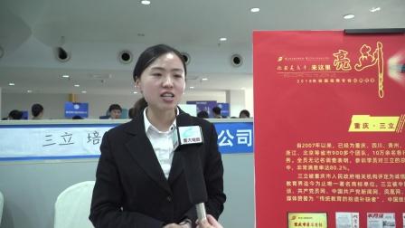 重庆大学召开暑期实习招聘会