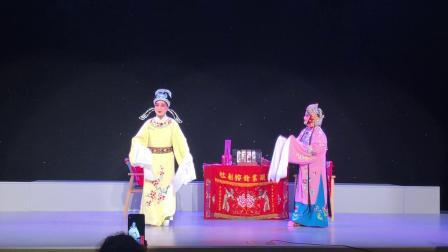 闽剧折子戏《金宝盆》之楼台会选段,曹忆、张升营扮演,主胡陈主桂,司鼓红正。