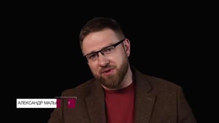 Геополитика. Руслан Осташко [2019.05.17]