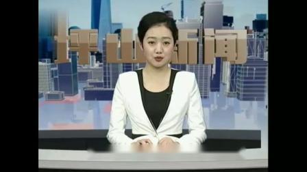 深圳下一个黄金十年,看深圳东部坪山区的发展