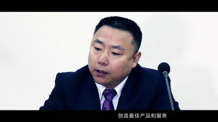 无锡博伊特宣传片